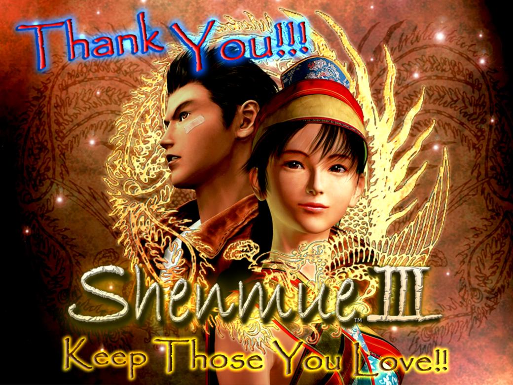 Shenmue 3 покинула Kickstarter с $6.3 млн в кармане | Канобу - Изображение 3833