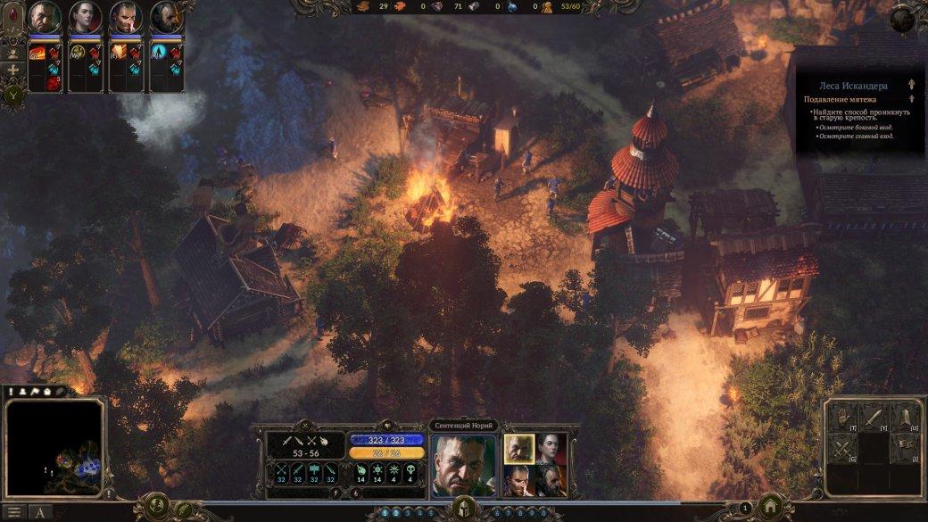 Рецензия на SpellForce 3. Обзор игры - Изображение 2