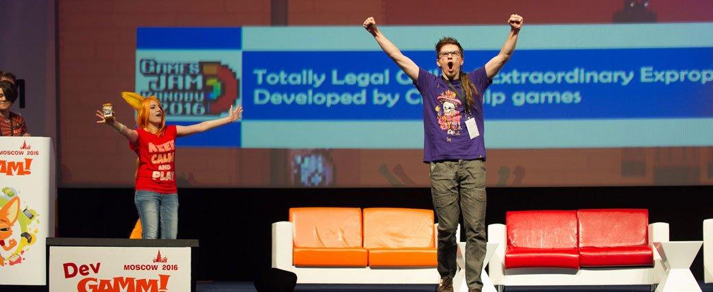 Чем запомнилась главная конференция инди-игр в России | Канобу - Изображение 8