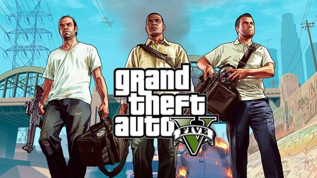 Grand Theft Auto V. Новая страна возможностей.   Канобу - Изображение 1