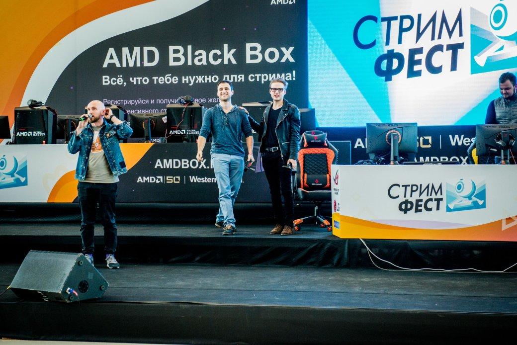 AMD иWestern Digital приготовили популярным стримерам ценные подарки | Канобу - Изображение 1