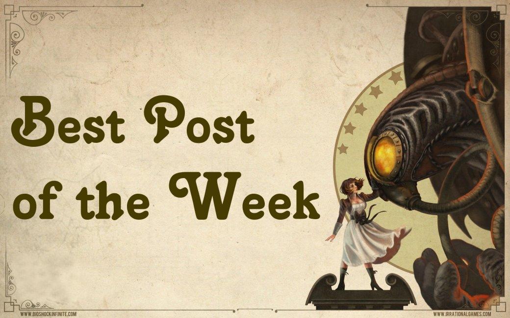 Лучший Пост Недели.  Infinite | Канобу - Изображение 1