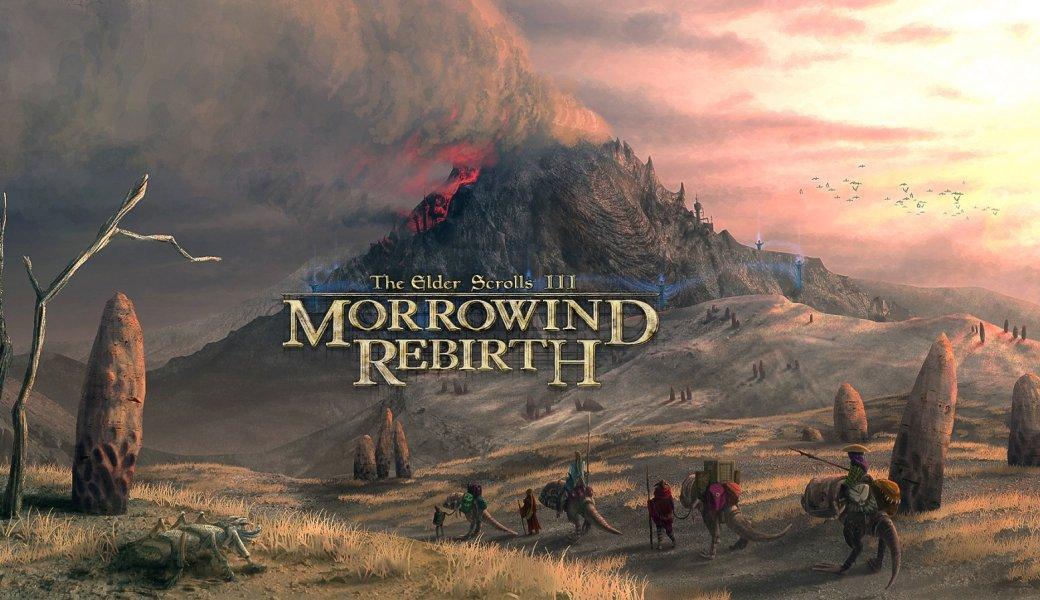 Для Morrowind Rebirth вышло огромное обновление сновыми локациями, врагами, предметами инетолько   Канобу - Изображение 1