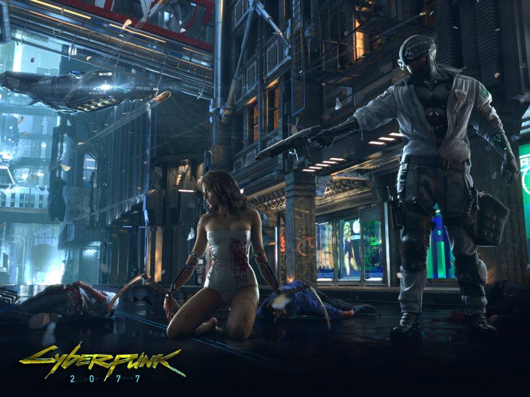 Вотчетах CDProjekt обнаружили возможную дату выхода Cyberpunk 2077 | Канобу - Изображение 11894