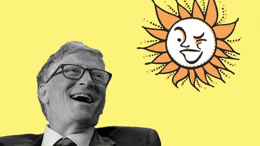 Неработайте утром— больше успеете: правила эффективности Гейтса иБезоса | Канобу - Изображение 5295