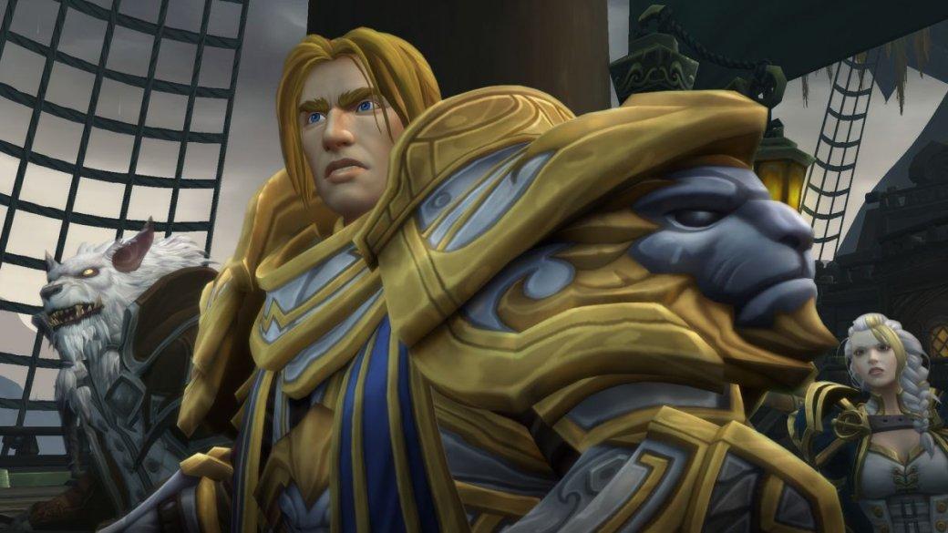 Blizzard сделала бесплатным Battle Chest. Теперь для WoW требуется лишь подписка и последний аддон   Канобу - Изображение 0