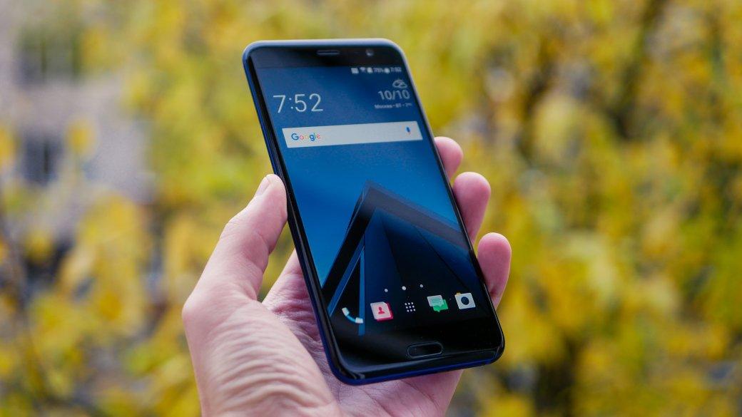 Обзор HTC U11— последний смартфон HTC очень хорош. - Изображение 6