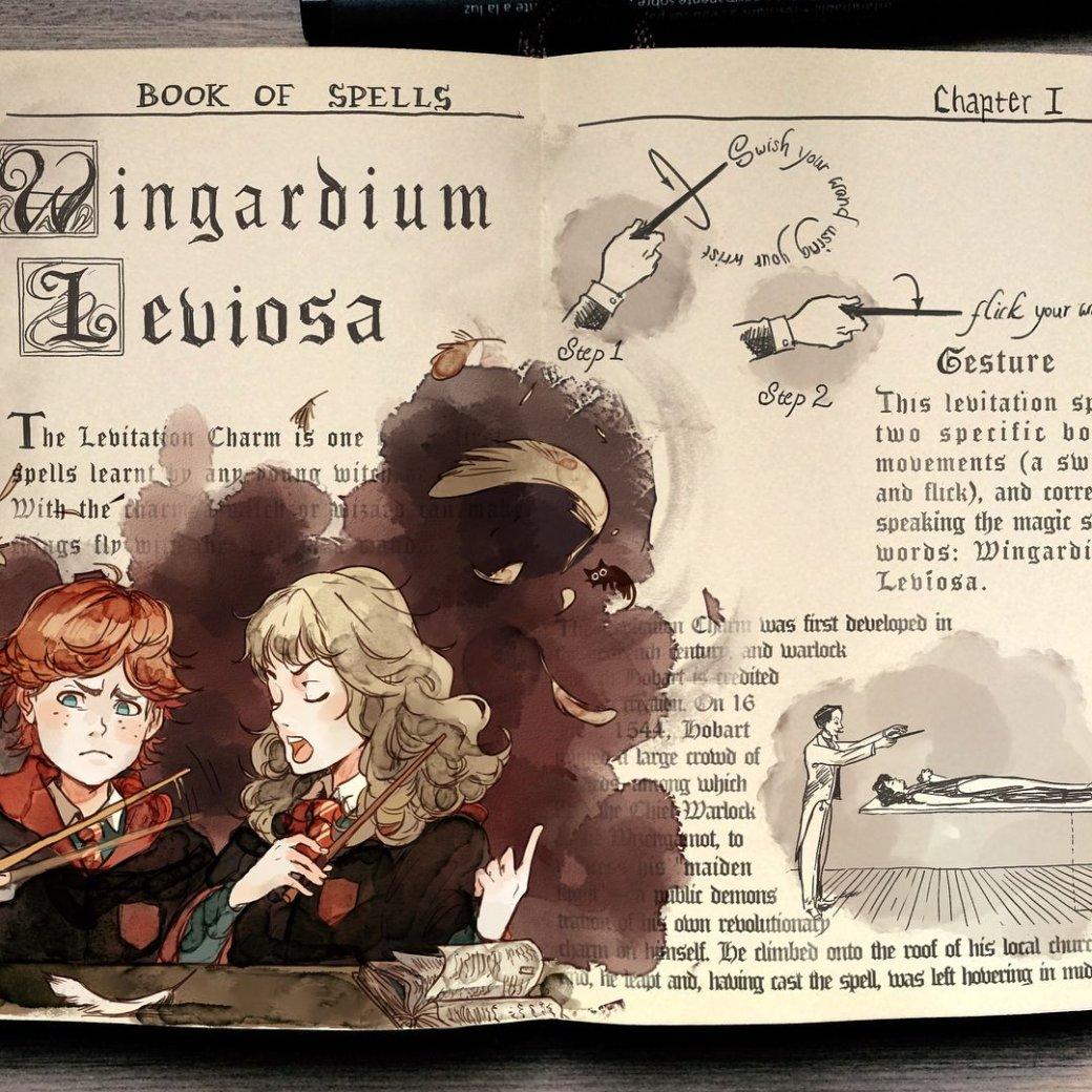 Художник нарисовал очень красивые иллюстрации по книгам о Гарри Поттере | Канобу - Изображение 4469