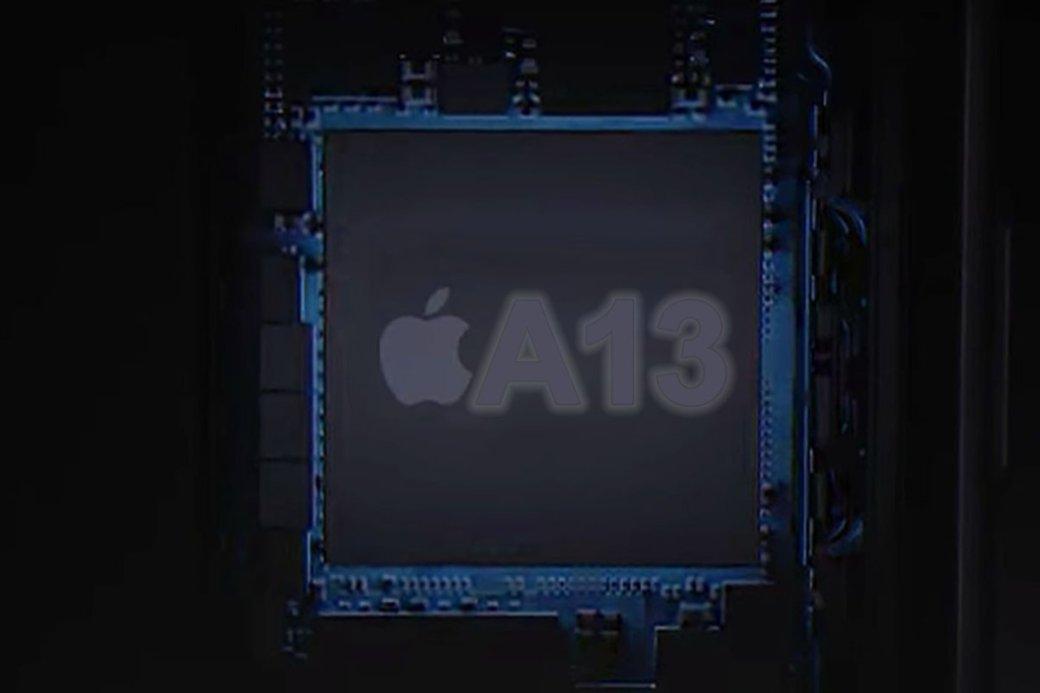 Прогнозы экспертов: iPhone XIна чипе A13будет мощнее некоторых ноутбуков | Канобу - Изображение 4801