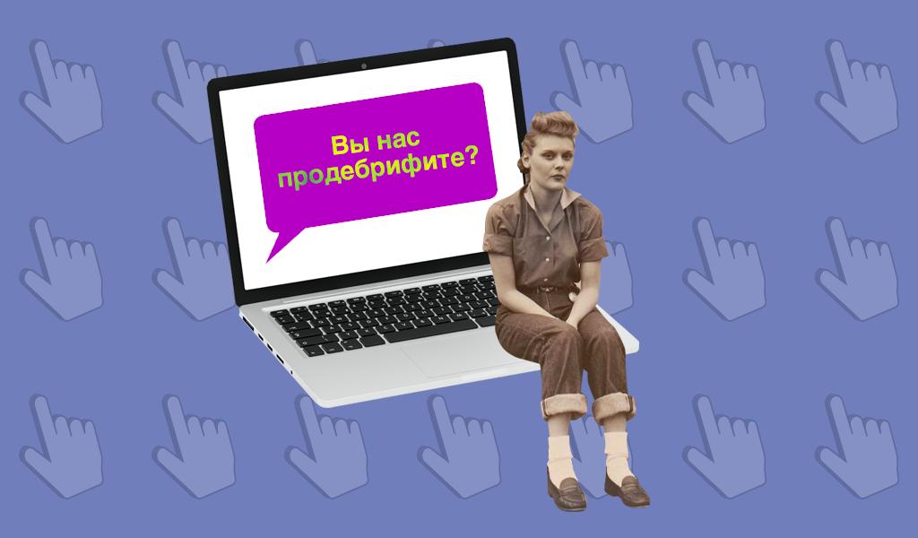 Тест: понимаешь ли ты диджитал-английский? | Канобу