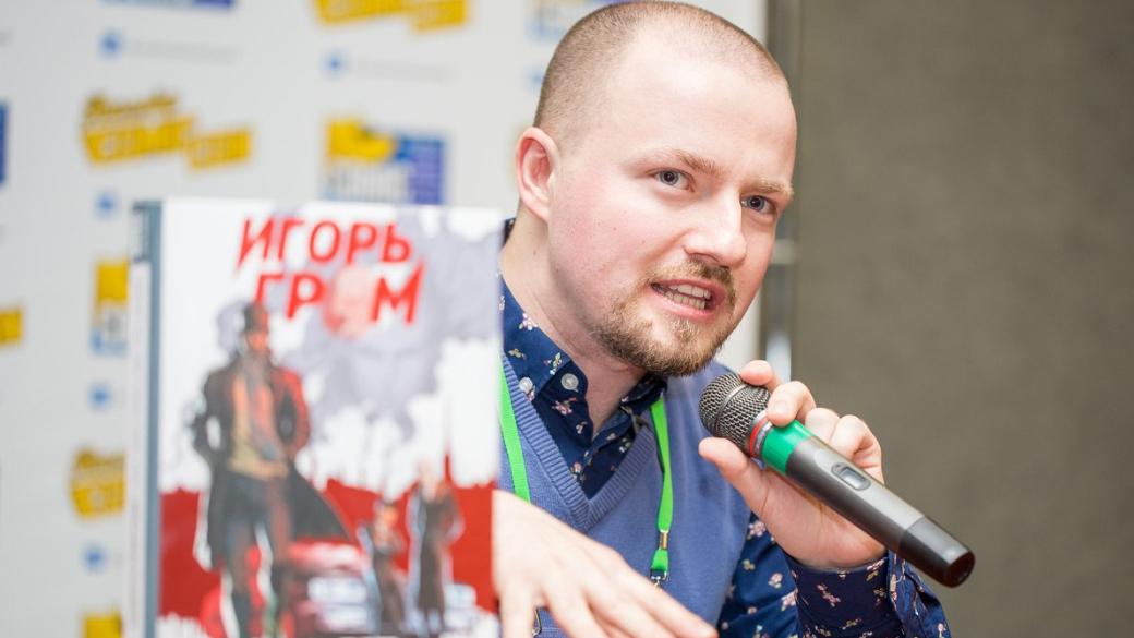 «Страхи современного горожанина обретают плоть» Беседа сосценаристом «Игоря Грома» Алексеем Замским | Канобу