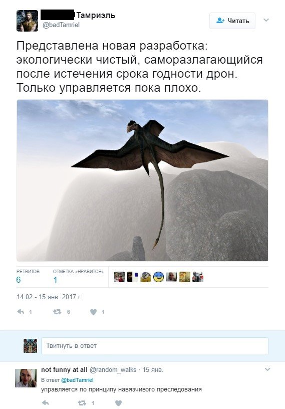 Отборные мемы иобзоры для элиты— TES III: Morrowind   Канобу - Изображение 3530