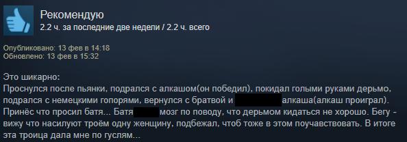 «Вспомнил детские годы»: самые лучшие истории о Kingdom Come: Deliverance изотзывов Steam. - Изображение 7