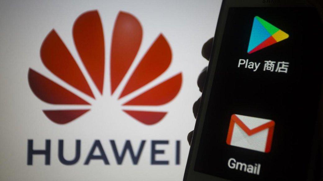 Huawei разрешили работать в США до августа. Это поможет поддержать работу гаджетов и сетей компании   SE7EN.ws - Изображение 2