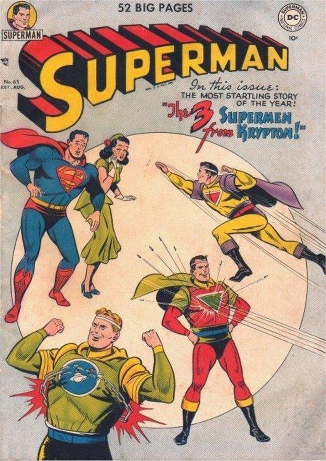 История Супермена иэволюция его образа вкомиксах | Канобу - Изображение 13