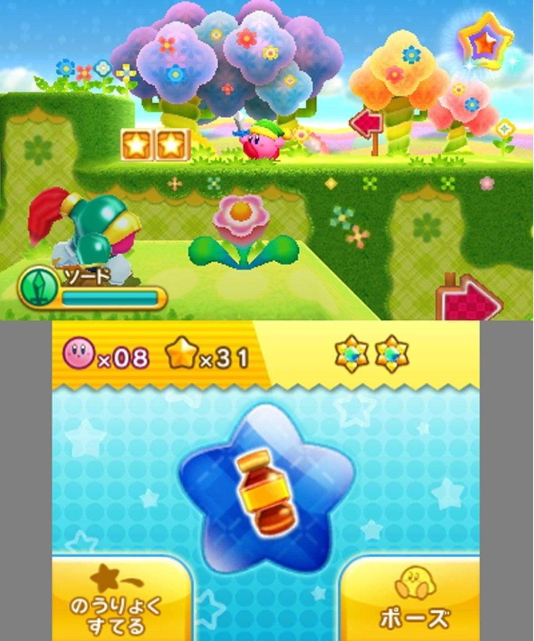 Рецензия на Kirby: Triple Deluxe | Канобу - Изображение 11723
