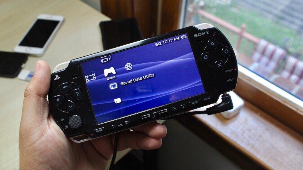 Хакер обнаружил в PS4-ремастере музыкального хита Sony 4K-текстуры и эмулятор PSP. - Изображение 1