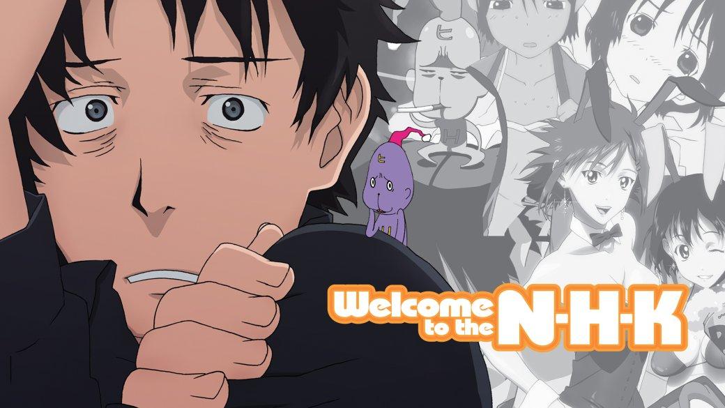 «Добро пожаловать вNHK!»— слишком жизненное аниме оболи, одиночестве ижизни затворника | Канобу