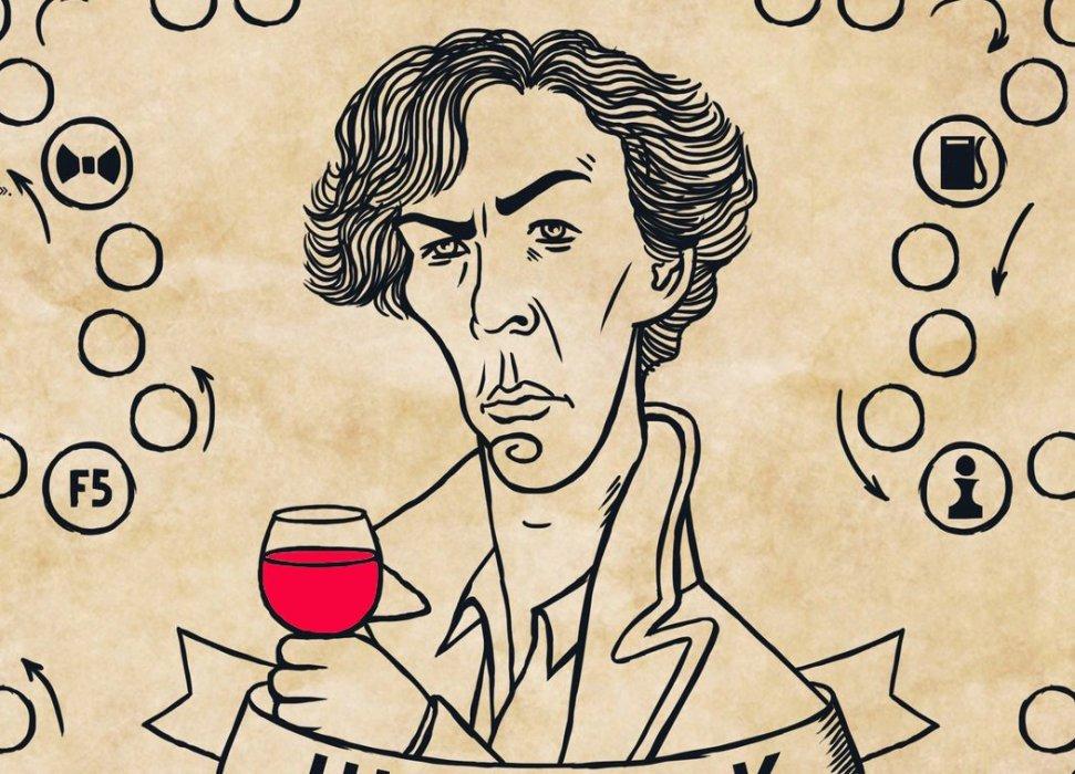 Игра на выпивание по «Шерлоку» от «Канобу» | Канобу