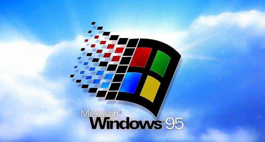 От«Косынки» доXbox Play Anywhere: как Microsoft развивала ПК-гейминг | Канобу - Изображение 9564