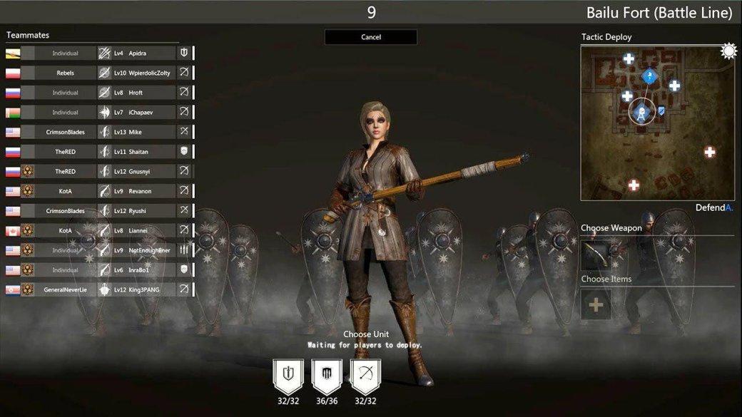 Conqueror's Blade. 4 причины окунуться вобновление «Рыцари Ордена»