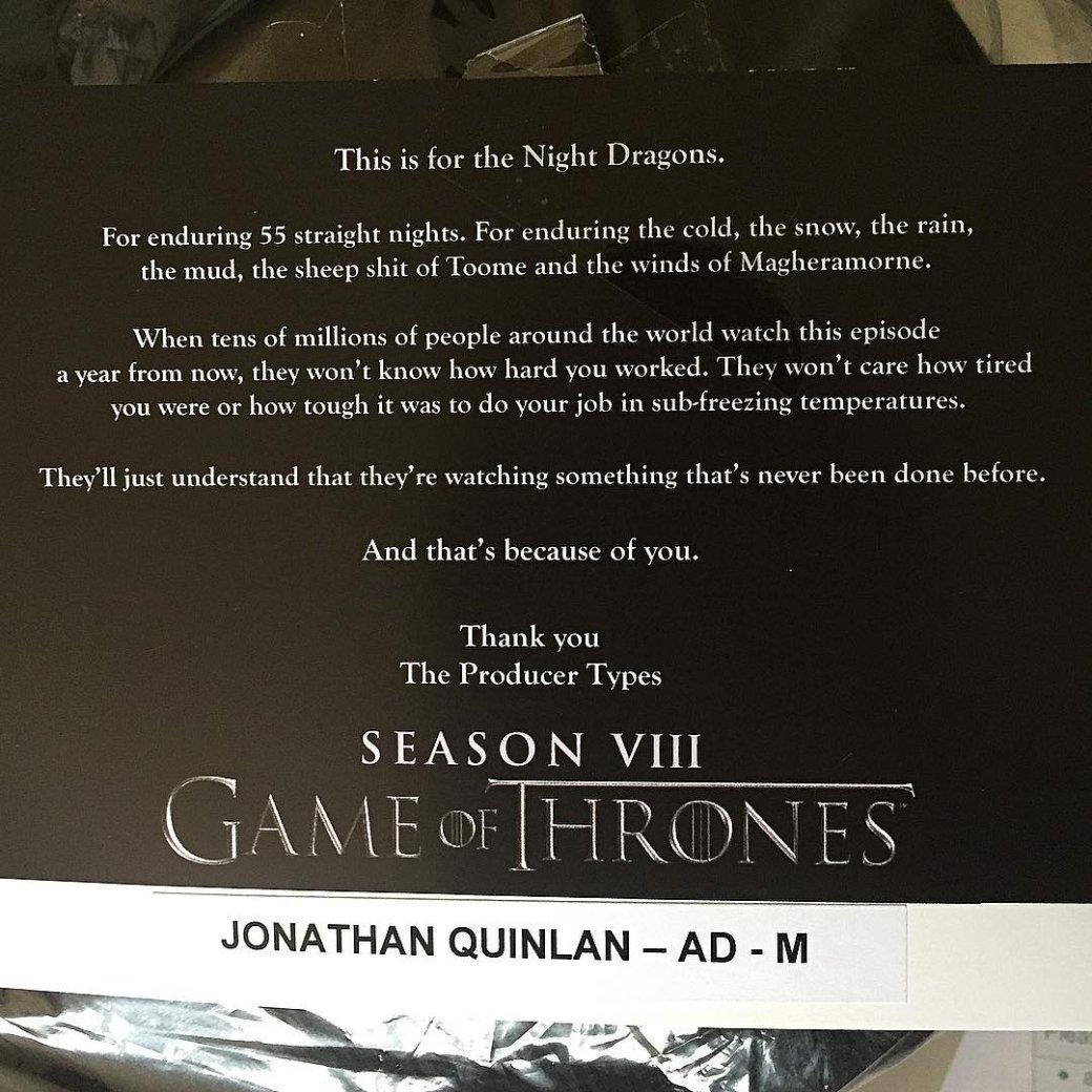 Авторы 8 сезона «Игры престолов» закончили самые длительные съемки сражения вистории сериала. - Изображение 2