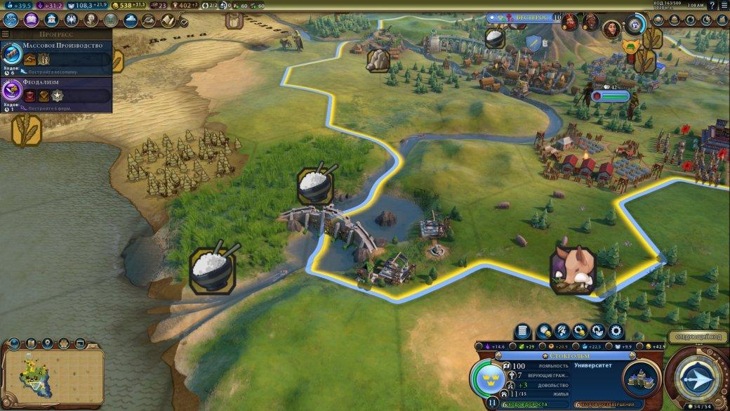 Суть. Civilization 6: Gathering Storm— отличное дополнение, которое чинит (почти) все | Канобу - Изображение 6