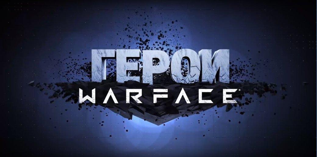 Новый выпуск «Героев Warface» рассказывает о Денисе «Школонике» Битневе | Канобу - Изображение 1