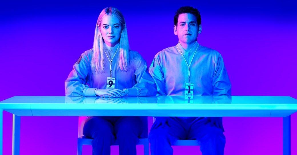 Рецензия насериал «Маньяк»— психологический sci-fi сЭммой Стоун, неоправдавший надежд | Канобу