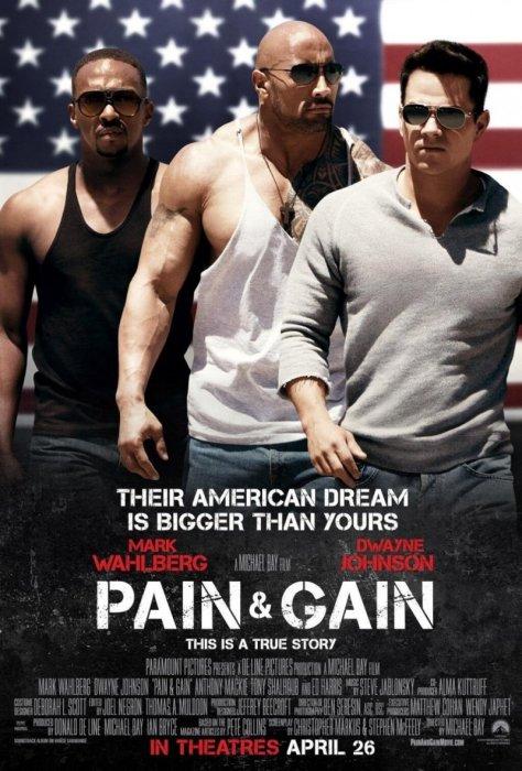 Pain & Gain   Канобу