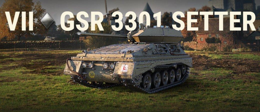 В World of Tanks вышло обновление 1.6 | Канобу - Изображение 2