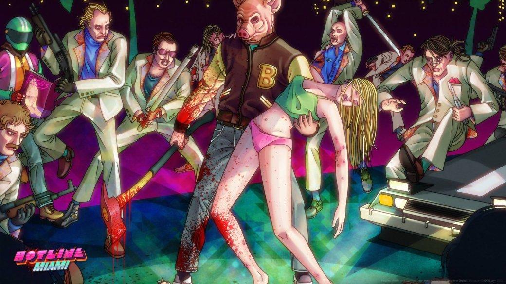 5 игр, которые надо взять на Steam Summer Sale | Канобу - Изображение 3