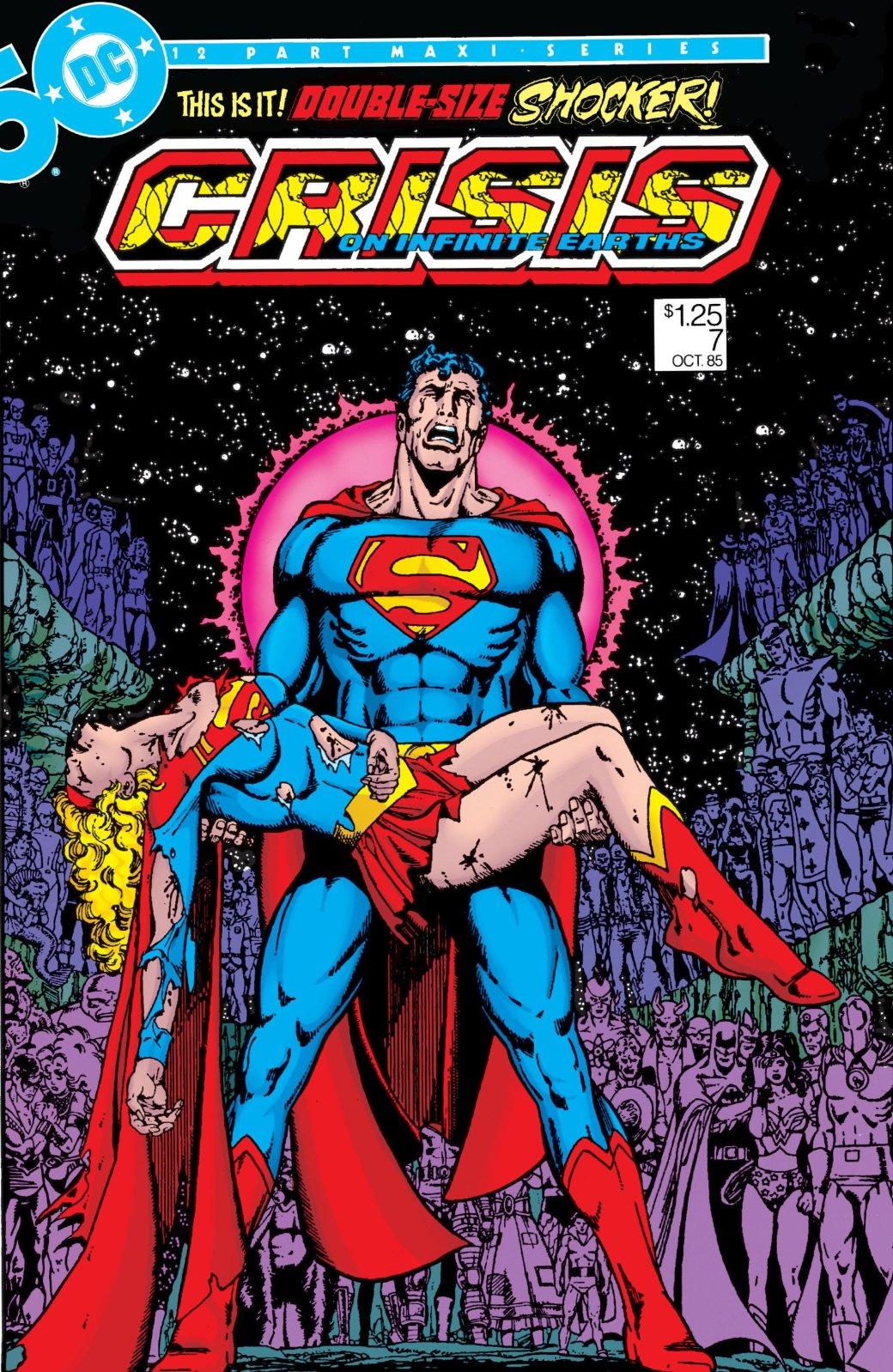 Что ждать от«Кризиса наБесконечных Землях» на The CW | Канобу - Изображение 0