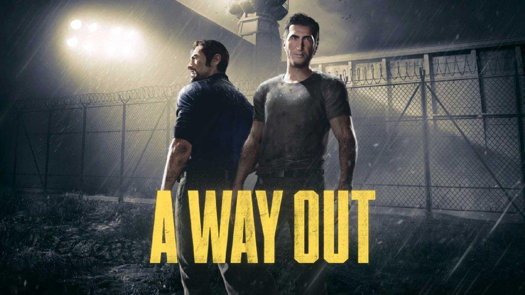 A Way Out (2018, экшен, шутер, FPS, PC, PS4, Xbox One) - обзоры главных и лучших игр 2018 | Канобу - Изображение 1