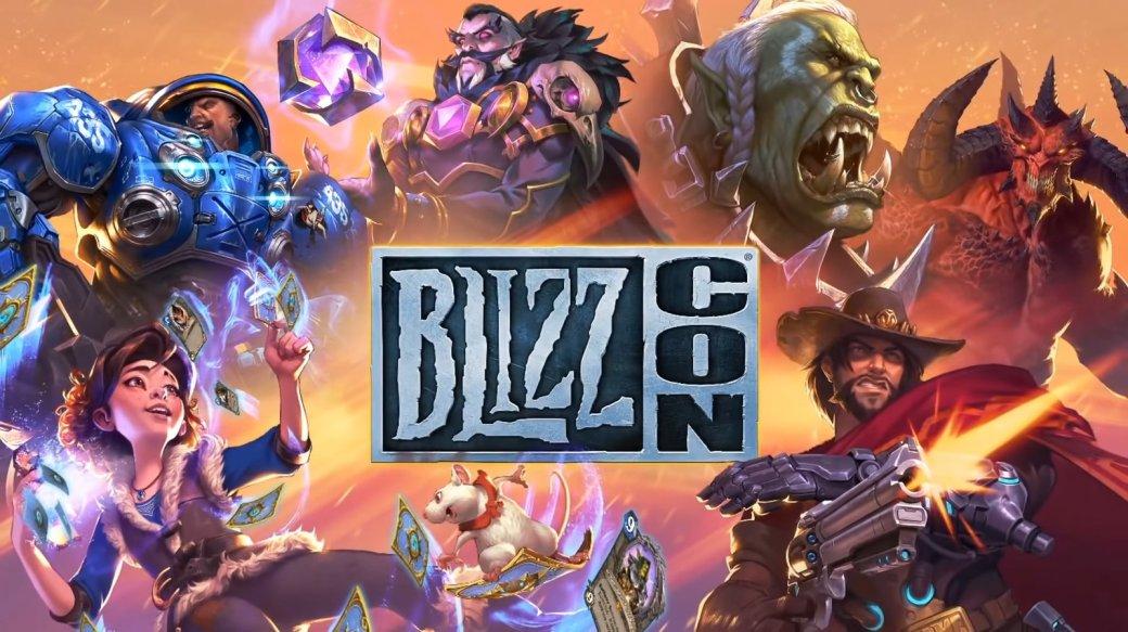 Расписание BlizzCon 2018 — что покажет Blizzard на своей конференции   Канобу - Изображение 1