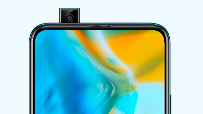 Huawei PSmartZ: представлен первый смартфон компании свыдвижной селфи-камерой | Канобу - Изображение 9711