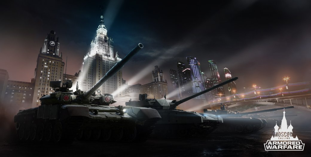 Танки в Москве! В Armored Warfare вышло обновление «Москва. Вторжение» | Канобу