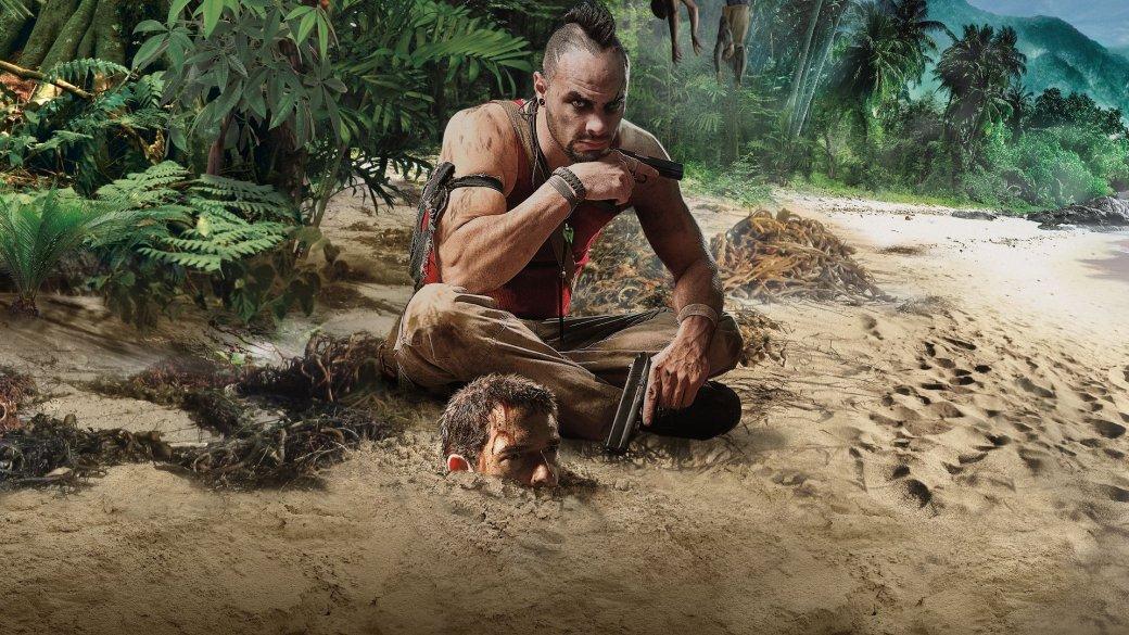 Вспомните, что такое безумие, вместе санонсированным переизданием Far Cry 3 наPS4 иXbox One. - Изображение 1