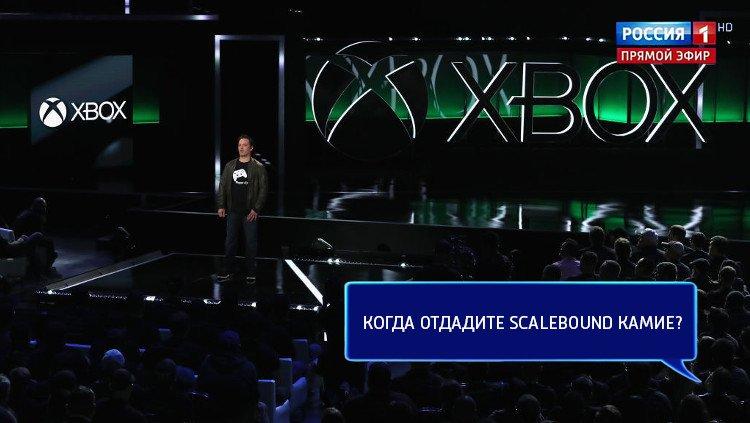 Прямая линия сФилом Спенсером: неудобные вопросы главе Xbox   Канобу - Изображение 5
