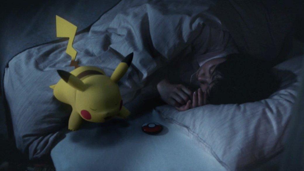 Анонсировано Pokemon Sleep: приложение-измеритель сна спокемонами | Канобу - Изображение 4448
