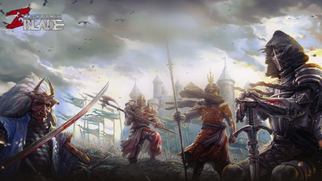 «Это наша мечта воплотить вигре войну»— интервью спродюсером тактической MMO Conqueror's Blade | Канобу - Изображение 1
