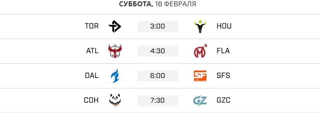 Расписание матчей второго сезона Overwatch League— 1 неделя | Канобу - Изображение 3