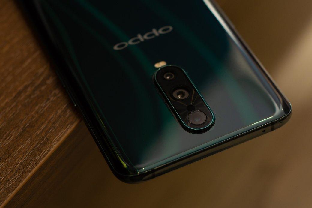 Быстро заряжается и отлично снимает. Обзор смартфона OPPO RX17 Pro | Канобу - Изображение 5