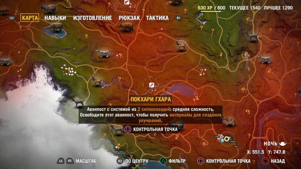 Рецензия на Far Cry 4: Escape from Durgesh Prison   Канобу - Изображение 8786