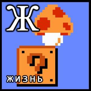 Два главаря на туре: какими словами обсуждали видеоигры 20 лет назад   Канобу - Изображение 7