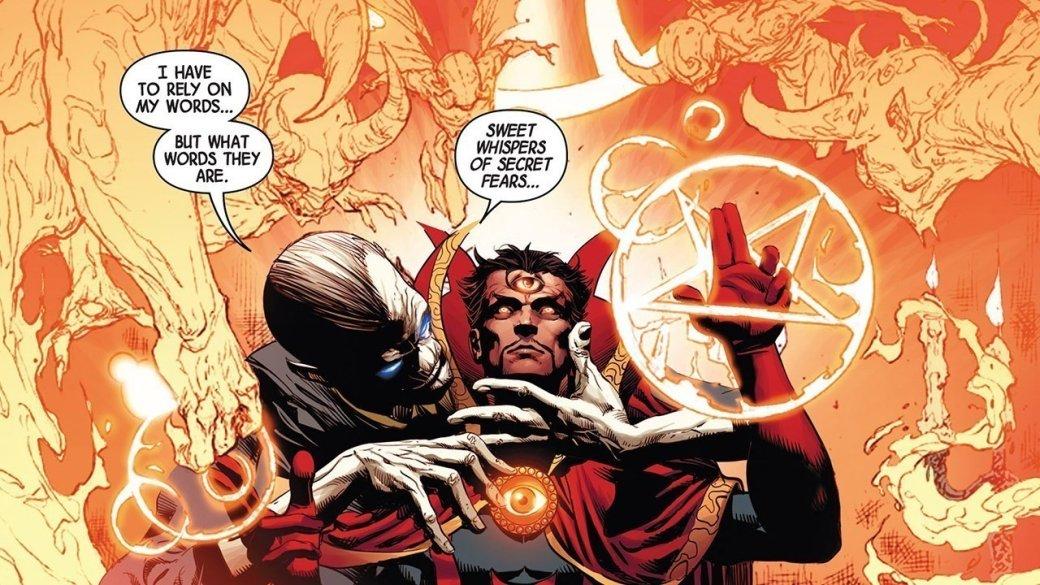 Все пасхалки иотсылки вфильме «Мстители: Война Бесконечности». - Изображение 26