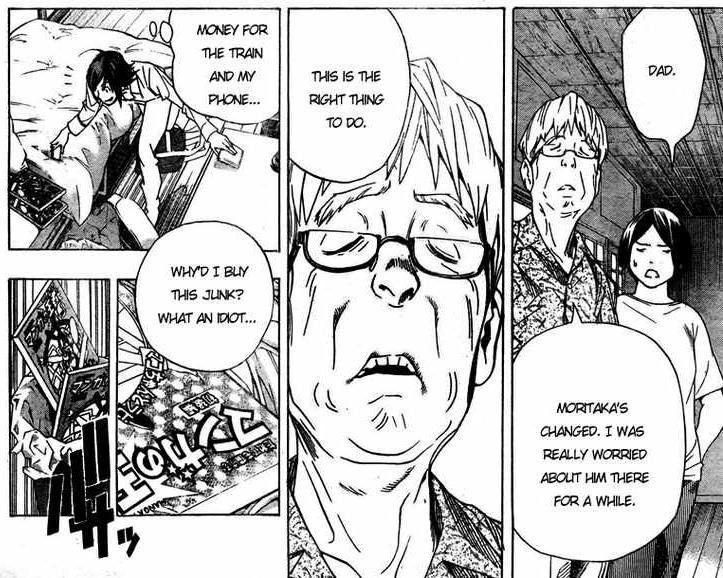Комиксы: Bakuman | Канобу - Изображение 4