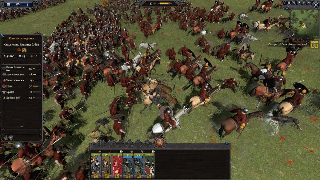 Рецензия на Total War Saga: Thrones of Britannia — игру о победах Альфреда Великого | Канобу - Изображение 4