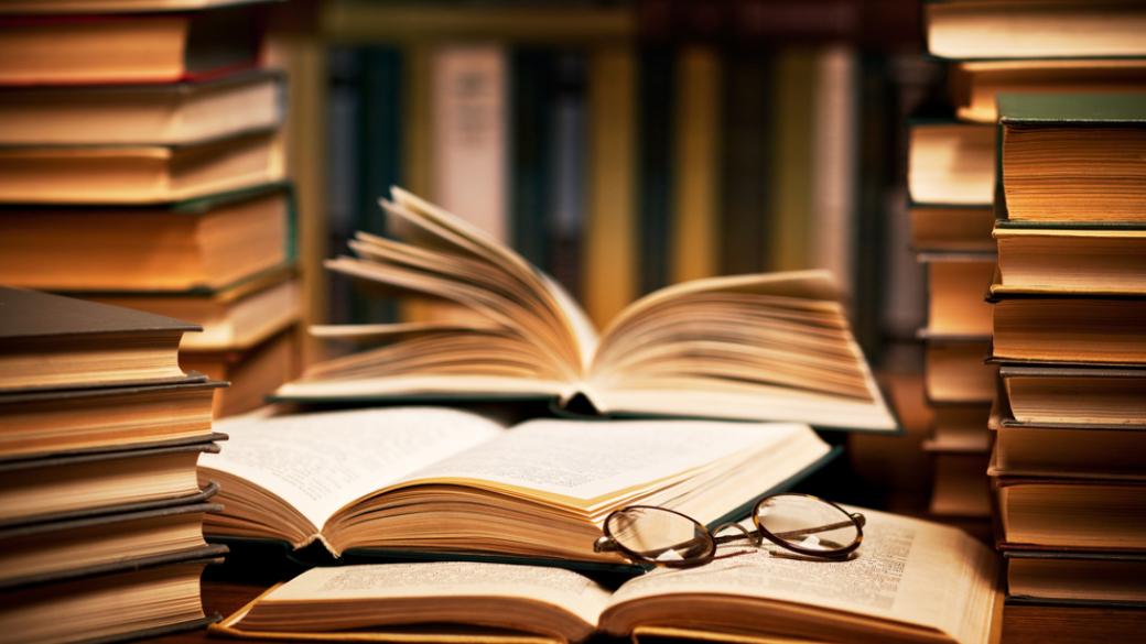 «Эксмо-АСТ»: из 22 млн читателей в России покупают книги лишь 10 млн | Канобу - Изображение 11482