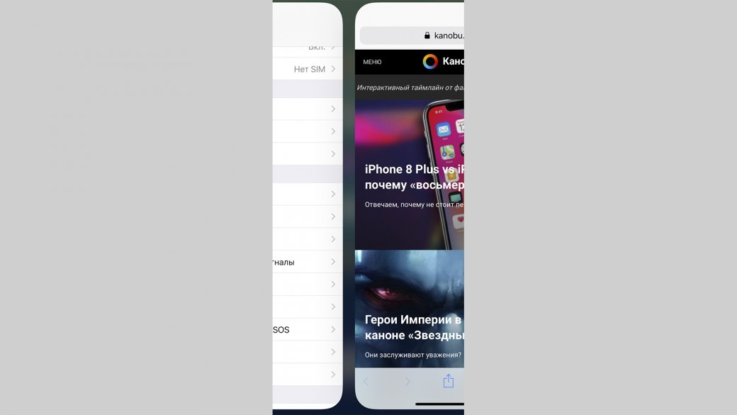 Как работает iOS 11 на iPhone X? | Канобу - Изображение 5
